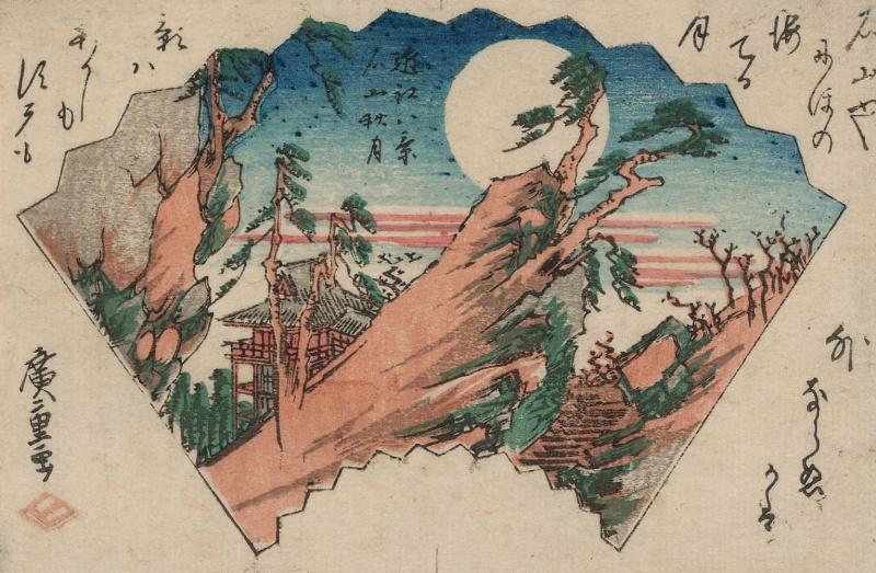 Utagawa Hiroshige. Full moon over Ishiyama