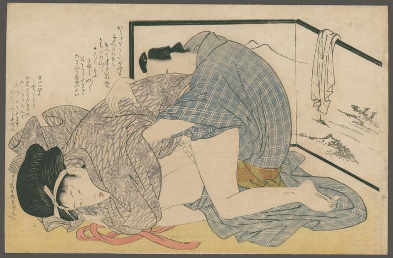Kitagawa Utamaro. After a bath