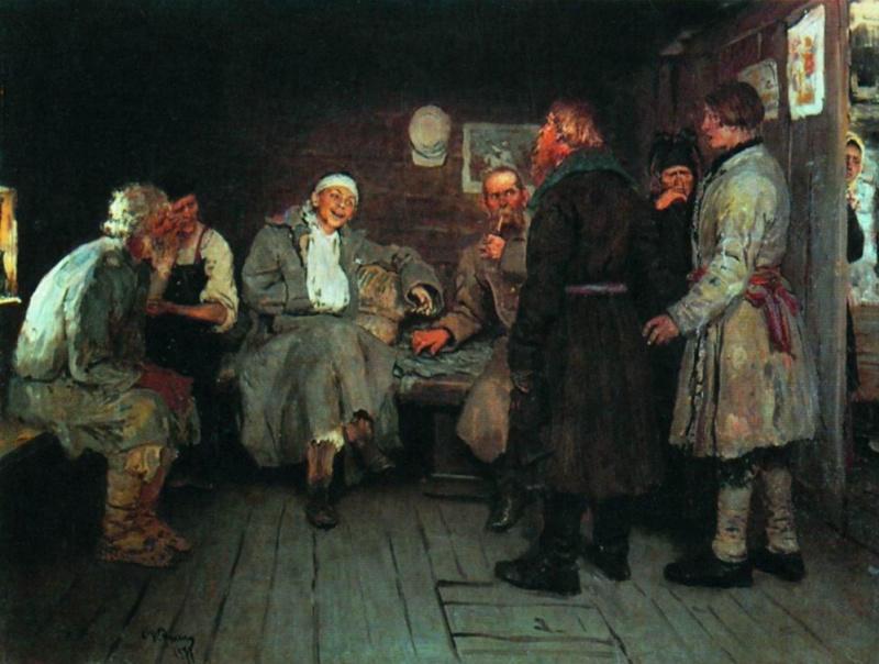 Илья Ефимович Репин. Возвращение с войны