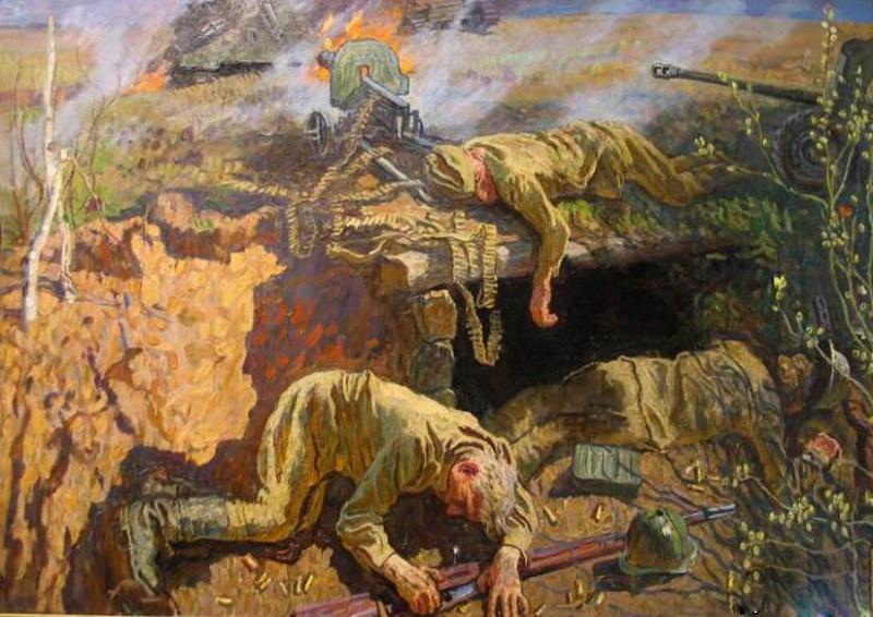 война художник картинки