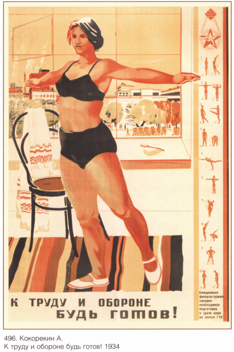 Открытки, советские открытки про работу