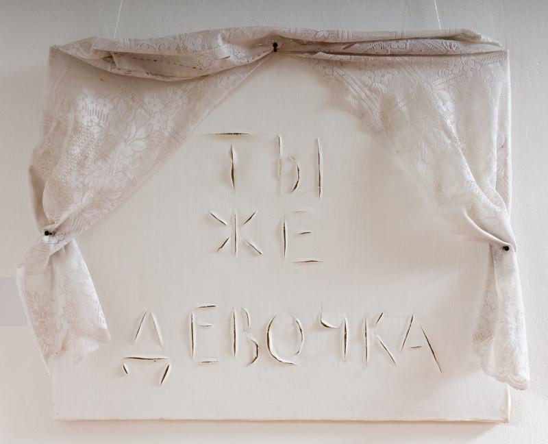 Zoya Falkova. ТЫЖЕДЕВОЧКА