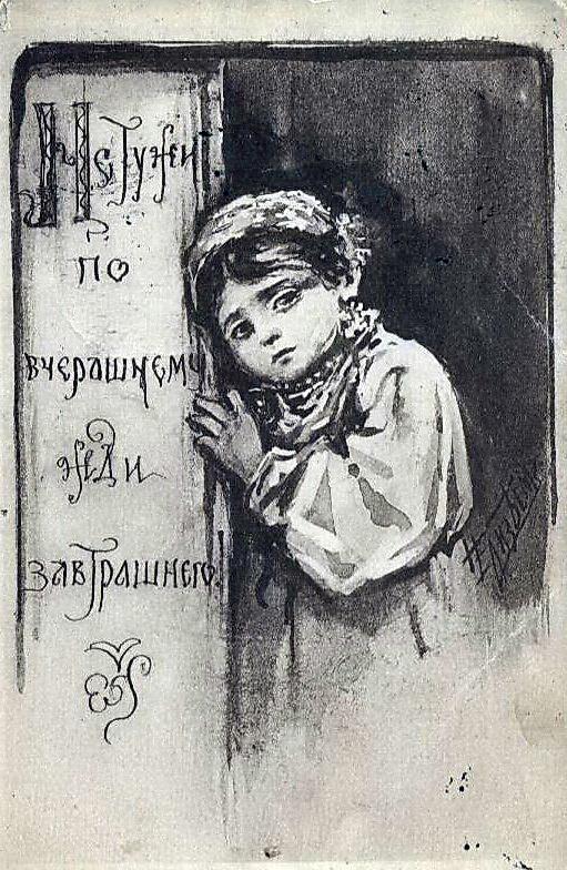 Elizaveta Merkurevna Böhm (Endaurova). Do not grieve for yesterday, wait for tomorrow!