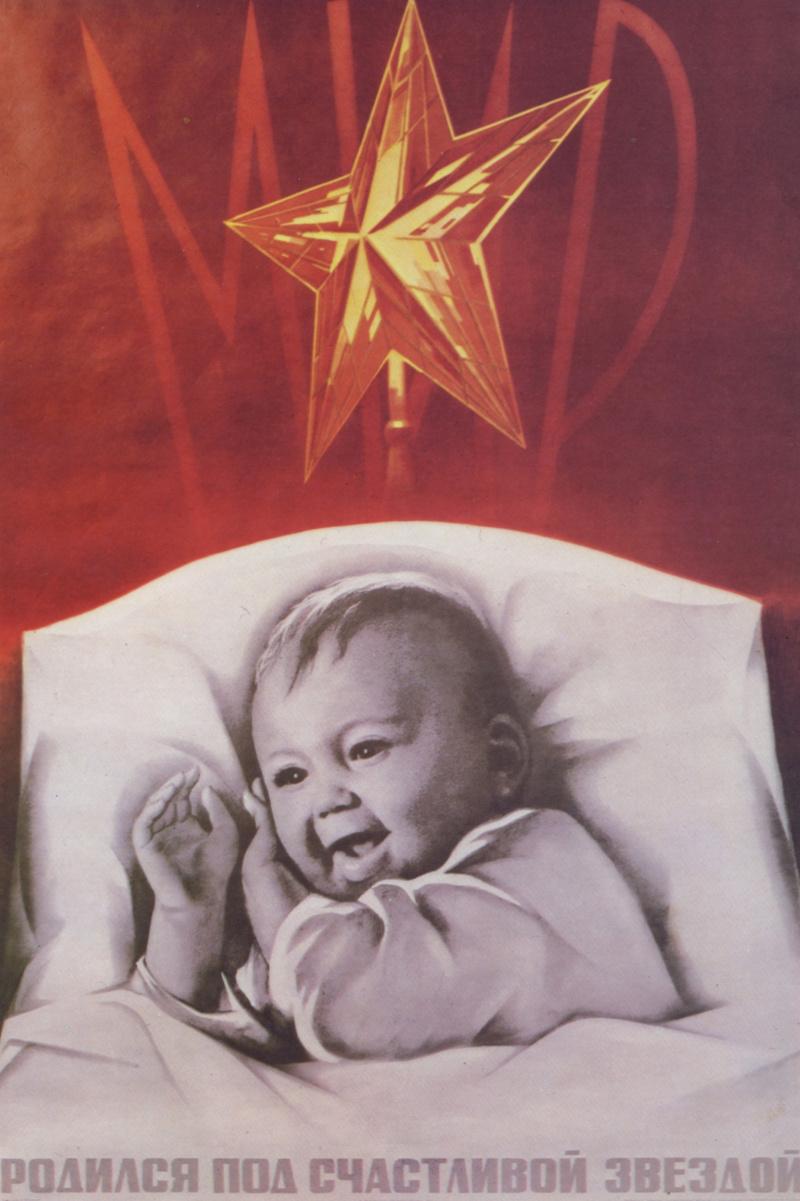 Классная, прикольные картинки рожденных в ссср
