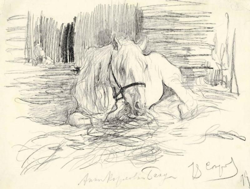 Валентин Александрович Серов. Васька