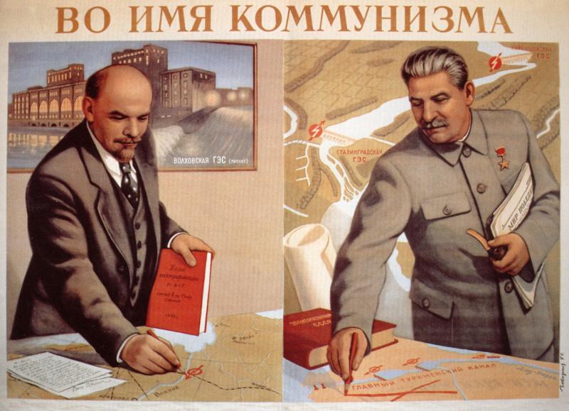 Виктор Иванович Говорков. Во имя коммунизма!