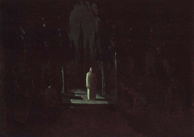 Arkhip Ivanovich Kuindzhi. Christ in the garden of Gethsemane