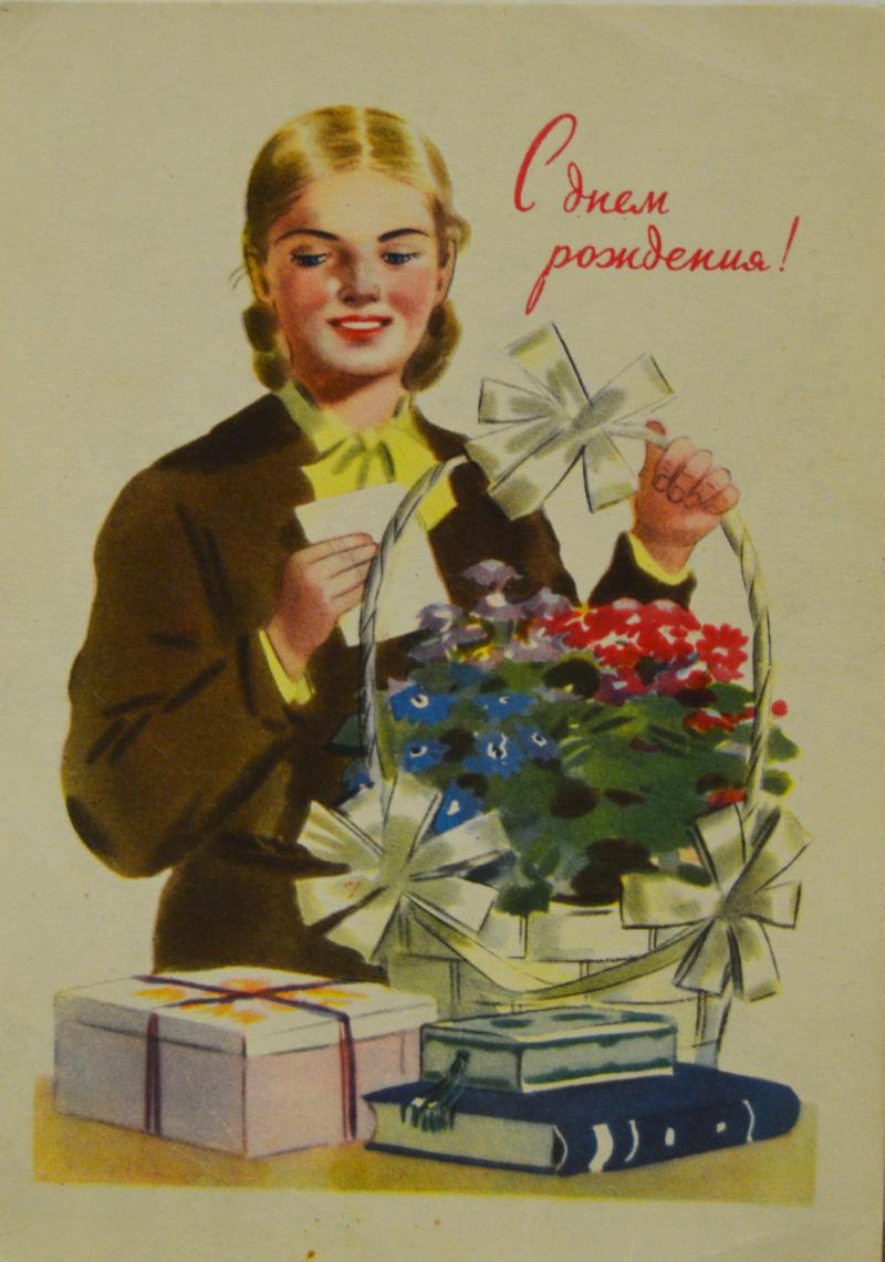 Поздравительные открытки читать
