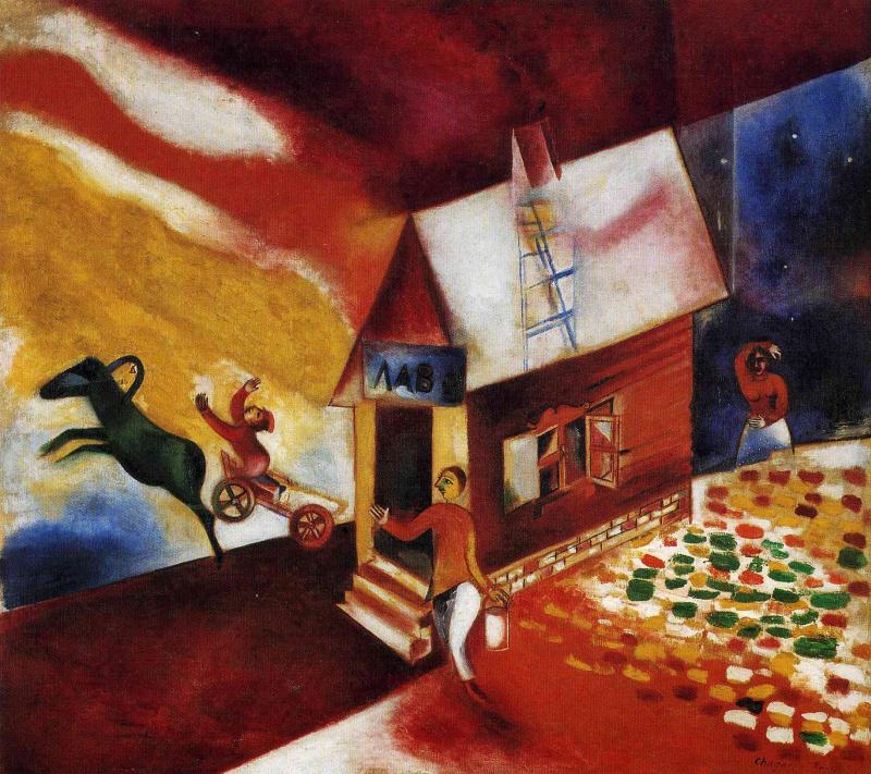 Картинки по запросу burning house chagall
