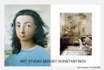 Art studio Sergey Konstantinov San Francisco