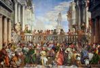 Свадьба в Кане Галилейской