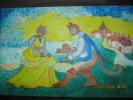 """""""САГА"""", сказочное изображение в детскую комнату, темпера, картон"""