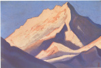 Гималаи (Снежный массив на закате)