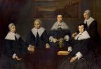 Групповой портрет регентш приюта для престарелых в Гарлеме
