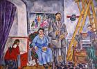 Семейный портрет в мастерской