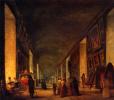 Большая галерея