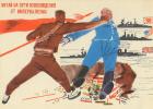 Александр Александрович Дейнека. Китай на пути освобождения от империализма