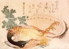 Кацусика Хокусай. Убитая утка