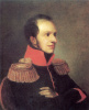 Portrait of Prince George Petrovich Oldenburgsky