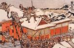Кацусика Хокусай. Атака одиннадцатого