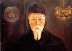 Святослав Николаевич Рерих. Портрет Н. К. Рериха