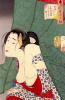 "Concubine period, Kaei. Series ""32 the feminine face of everyday life"""