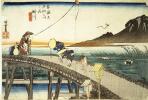 """Утагава Хиросигэ. Какегава, вид издали на гору Акиба. Серия """"53 станции Токайдо"""". Станция 26 - Какегава"""