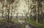 Андрей Николаевич Шильдер. После дождя. Женщина у околицы.