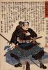 47 loyal samurai. Sakaguchi, Hanzo of Masakata, seated with a spear in his hand on a broken pedestal