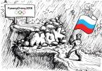Alexey RusAC. IOC
