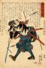 47 преданных самураев. Ёсида Садаэмон Канэсада, разрубающий летящие вражеские стрелы