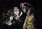 Эль Греко (Доменико Теотокопули). Мальчик зажигает свечу в компании обезьяны и дурака