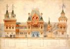1878 год — павильон Русского отдела на Всемирной выставке в Париже