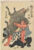 Кинтаро саката играть с дикими животными в горах