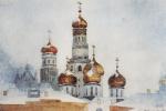 Василий Иванович Суриков. Колокольня Ивана Великого и купола Успенского собора