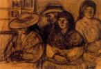 Артуро Соуто. Мужчины и женщины