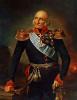 Portrait of Prince P. Kh.