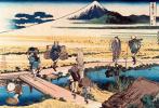 Кацусика Хокусай. Накахара в провинции Сосю