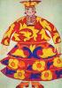 """Costume design for the Opera-ballet """"the Golden Cockerel"""" by N.. Rimsky-Korsakov"""