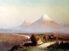 В горах. Вид на Арарат