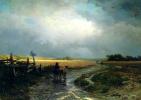 Фёдор Александрович Васильев. После дождя