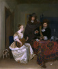 Женщина играет на теорбе с двумя мужчинами