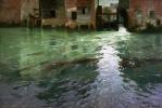 Фриц Таулов. Водяная мельница