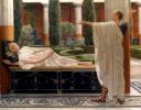 Гораций и Лидия