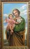 Св.Иосиф с Иисусом -икона католическая (холст,масло)