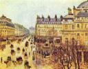 Оперный проезд, Париж под дождем