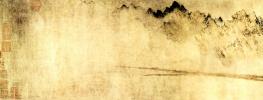 Фан Конг Уи. Пейзаж 099