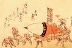 Утагава Хиросигэ. Погрузка и перевозка кисти