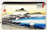 Утагава Хиросигэ. Дорога вдоль озера и лодки на воде в тихую погоду