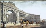 Карл Петрович Беггров. Вид на арку Главного штаба со стороны Дворцовой площади